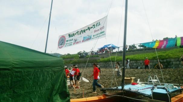葉山オープンウォータースイミング大会