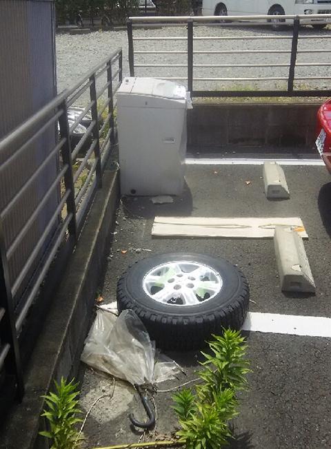 タイヤ、洗濯機撤去