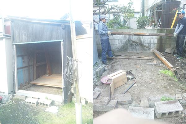物置、倉庫の撤去