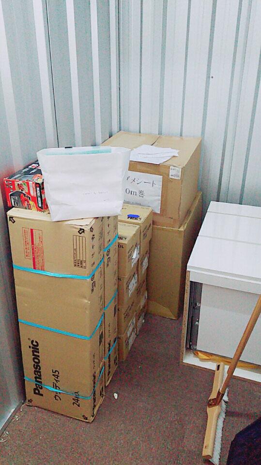 box_gomi